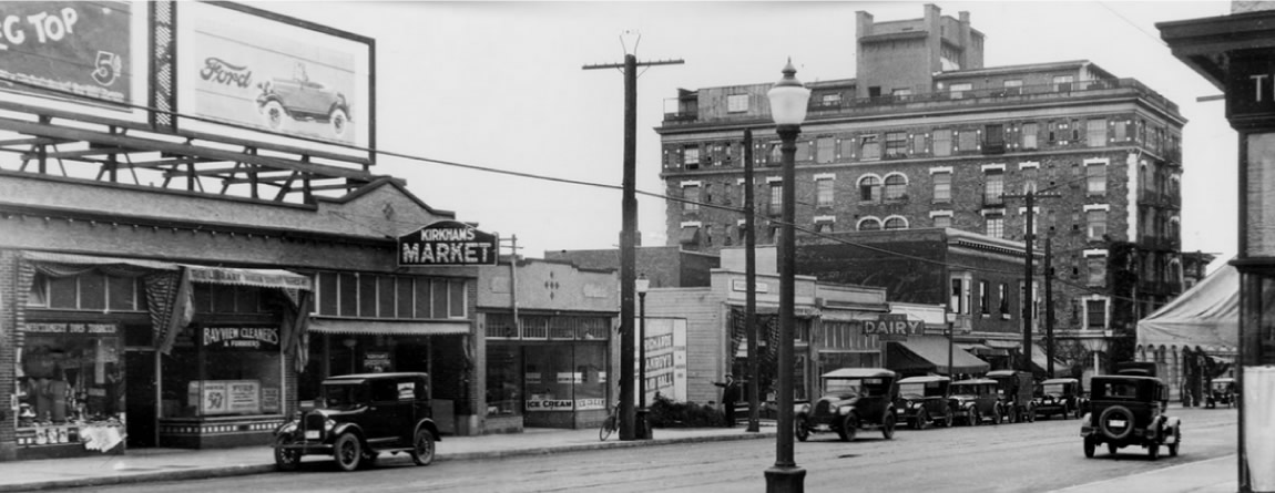 our-history-feature-image-south-granville-best-shopping-vancouver-1150x445